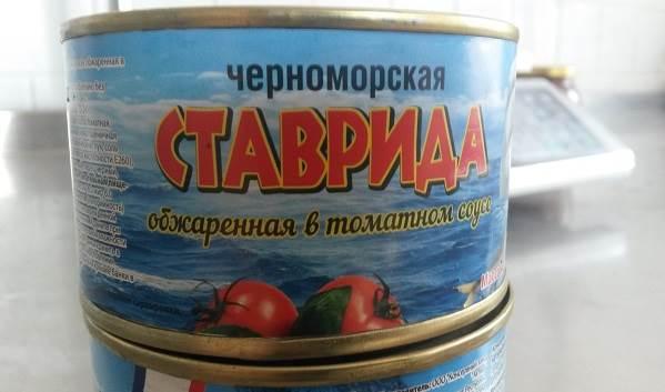 Ставрида-черноморская-рыба-Описание-особенности-и-среда-обитания-ставриды-5
