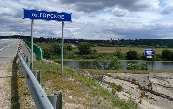 15-лучших-рыболовных-мест-Калужской-области-Бесплатные-и-платные-8